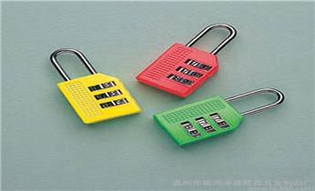 附近专业开锁维修锁换锁体芯配汽车遥控芯片钥匙公司电话_电子智能指纹保险箱柜开锁修锁换锁-更改指纹密码