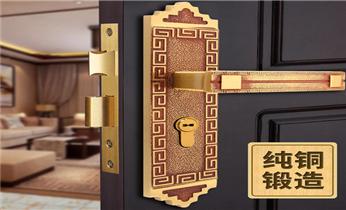 保险箱柜开锁维修换锁-修改电子指纹智能密码_电子智能指纹保险箱柜开锁修锁换锁公司电话