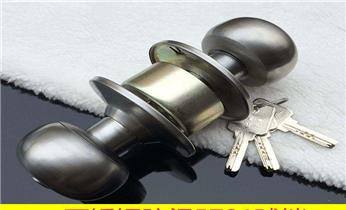开锁公司电话-开修换抽屉锁 电动车 拉闸门 卷闸门锁遥控_开锁公司电话-保险箱柜开锁-电子智能指纹锁安装维修