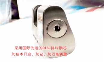专开汽车门锁尾箱锁-匹配遥控芯片智能钥匙_指纹锁开锁维修修改指纹密码-指纹锁密码感应维修