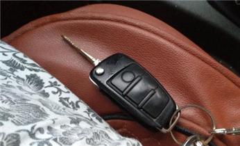 开锁公司电话-专业开汽车锁 配汽车防盗智能感应遥控钥匙_开锁公司电话-保险箱柜开锁-电子智能指纹锁安装维修