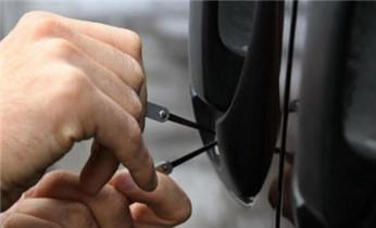开锁公司电话-开锁维修锁换锁体芯-防盗门-保险箱柜_开锁保险柜公司电话-附近专业开锁修锁换锁指纹锁安装