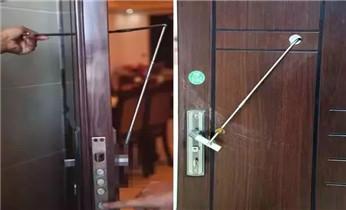 专业开修换安装电子指纹锁 开修保险柜密码锁公司电话_开保险柜锁公司电话-附近正规专业开锁换锁芯维修锁师傅