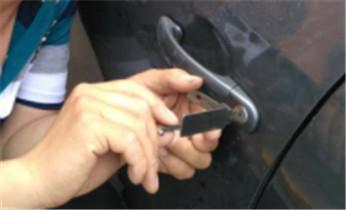 开锁公司电话-专业开汽车锁 配遥控钥匙 开后尾箱锁_开锁公司电话-专业开汽车锁 配汽车防盗智能感应遥控钥匙