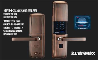开锁公司电话-电子玻璃门锁,指纹锁安装维修开换锁_开锁公司电话-紧急开锁维修锁换锁体芯/电子指纹锁安装