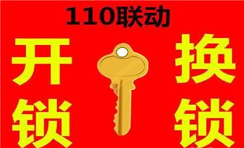 专业开汽车锁-配汽车遥控钥匙-开后尾箱锁_专开汽车门锁尾箱锁-匹配遥控芯片智能钥匙