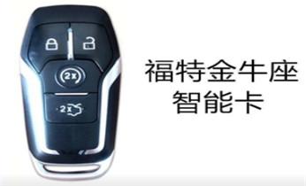 开锁公司电话-附近专业开锁修锁换锁汽车锁配钥匙_专业开电子智能指纹锁-维修安装指纹锁-修改指纹密码