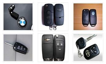 开锁汽车锁公司电话-开锁维修锁换锁体芯/配汽车遥控钥匙_开锁公司电话-紧急维修锁换锁体芯-玻璃门锁-门禁锁-保险柜箱
